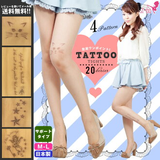 Tattoo tights TATTOO TIGHTS tattoo stockings tattoo design tip tatoo