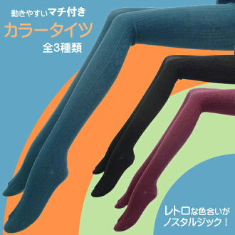 Argyle tights rope ♪ on ★ レトロコーデ ★ dress or tunic ★