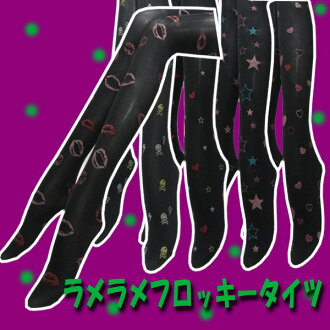 With flocking print glitter pattern tights support type black lame print pattern tights dance costume event for Gakuen Festival culture Festival accommodation-Harajuku