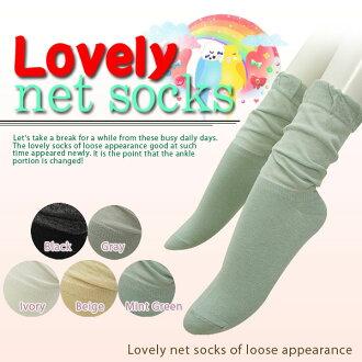 ★ lame x net ★ switching crew socks ♪ ♪ kalabari 5 colors!