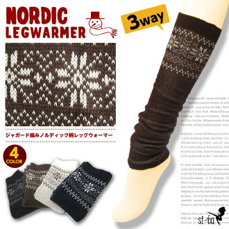 Knitted Jacquard sensitive skin Jacquard nylon cotton arm warmer knee high socks warm not scratchy Nordic pattern leg warmers 3-way stretch stretch fit