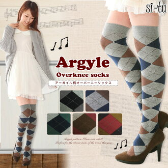 Cute Argyll patterns ★ Alberni!