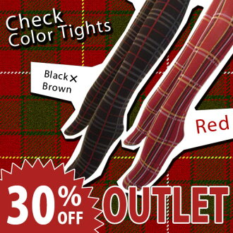 Popular Tartan pattern tights ★