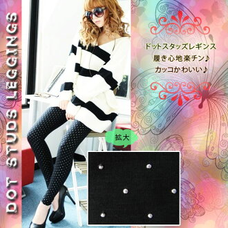 Studded dot pattern leggings studs and total studs / studded with hot fit and stretch its / polka / leggings/spats/trousers & shorts pattern leggings / pattern leggings / dot