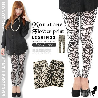 Cute floral leggings monotone flower print leggings West GM floral Leggings Black white black and white mode floral print bottom print sheer spats rose pattern rose pattern leggings adults