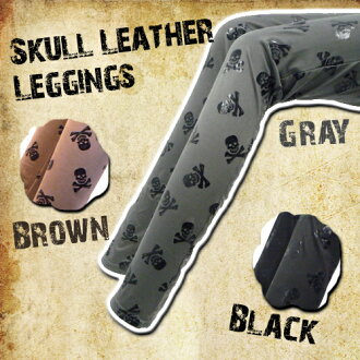 Leather-like leggings ★ skull pattern all 3 types