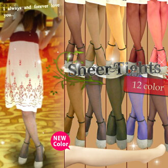 Choose all 12 colors カラーシアー tights (size M-L size) color tights tights Bordeaux / orange / pink / Brown Navy / green / blue / purple / cosplay costumes dance costume