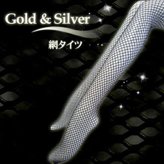 Hot sexy NET tights ★ silver & gold!