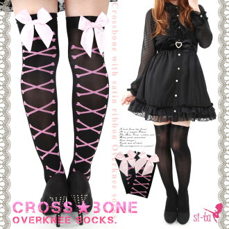 Black satin ribbon with ★ クロスボーンオーバーニー x pink 骨柄 Ribbon knee high socks knee high Ness cosplay costume dance stage events