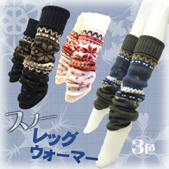 Even if I match it with good Snow pattern leg warmer ♪ protection against the cold measures ★ tights this winter◎