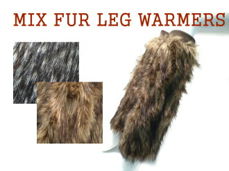 Must-have item fur leg warmer in the fall and winter