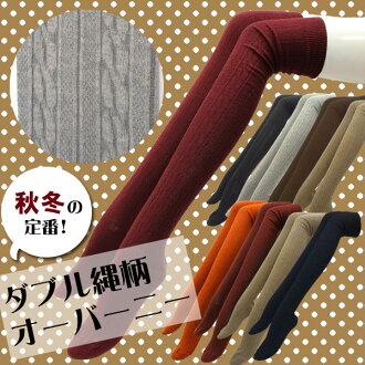 Fall/winter new ★ double rope handle Alberni ★ Mori girl / uncle in the Qazi / student ★