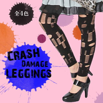 Xmas fair store products! Crash damage Leggings Black Pink white white purple one size fits most costume spicy MIX punk rock dance leggings women's leggings bottom easy to fit