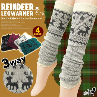 Knitted Jacquard sensitive skin Jacquard nylon cotton arm warmer knee high socks warm not scratchy reindeer leg warmers 3-way stretch stretch fit