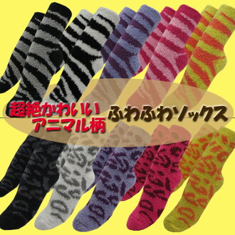 ★ animal pattern ★ fluffy socks!