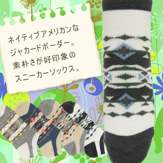 Center motif ★ sneaker socks!