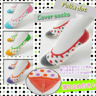 Cute dot ★ cover socks ♪ ♪ perfect for the distinctive polka dot, spring/summer, women's socks