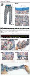 小花柄総レースレギンス[M-L]【全4色】