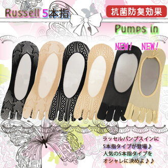 Five finger ラッセルパンプスイン star pattern dot pattern black beige 23-25 cm 5 fingers socks foot cover パンプスイン five finger socks Russell racing star polka dot antibacterial deodorant measures superficial wear comfort ladies