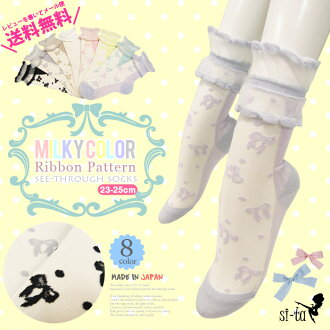 See-through socks Milky color ribbon patter