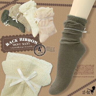 Ribbon socks back Ribbon shorts [23-25 cm] crew socks crew length socks hemp cotton middle-length short-length socks rumpled socks