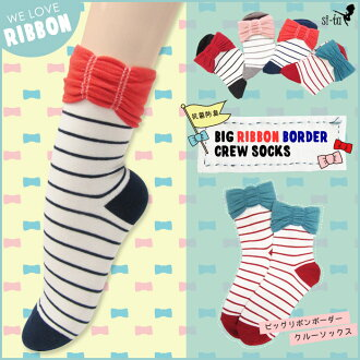 Border ビッグリボンボーダー crew socks [23-25 cm, the antibacterial] Ribbon socks border pattern border marine summer crew length socks short socks girly stripes