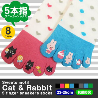 Five finger socks sweets motif ★ cat & rabbit 5 fingers sneakers socks antibacterial deodorant shot print cat rabbit 汗取り chill take health sneaker socks dot heart black pink blue yellow grey