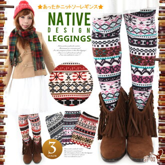 Were native pattern pants ニットソーレギンス native pattern leggings spats mountain girl leggings westergom Nordic pattern leggings Asian ethnic extends warm grey pink red