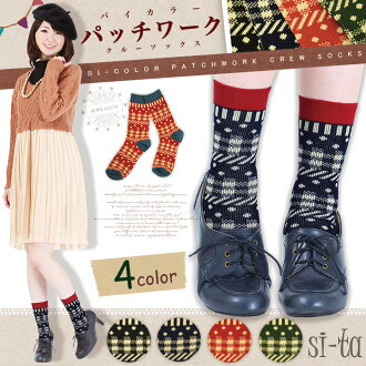 バイカラーパッチワーク crew socks [23-25 cm] dot crew socks striped gingham check pattern short socks patchwork by color dot pattern two-tone autumn-winter transition socks