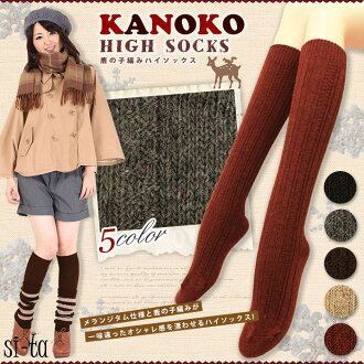 Buy Kanoko knitting socks [23-25 cm] socks red blue green grey brown beige black wool women's socks ladies ★ Kanoko knitting ボーダーレッグウォーマー and set in two-legged was 1000 yen just ★