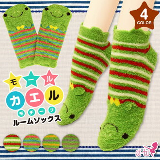 Room Mall ★ frogs motif room socks frog [sneakers Socks], [23-25 cm] or border border pattern cold could chill measures against the cold fluffy socks