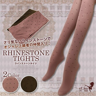 Lines tone tights tights rhinestone stone ダイヤス stone gusset with 80 d Auditors ' formal Lavender Purple Brown purple
