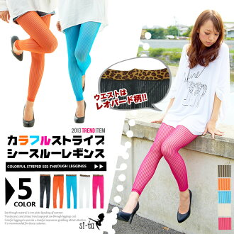 Stripe leggings カラフルストライプシースルーレギンス [Free] stripe pattern leggings color leggings opaque leggings legging pink blue orange black white dates