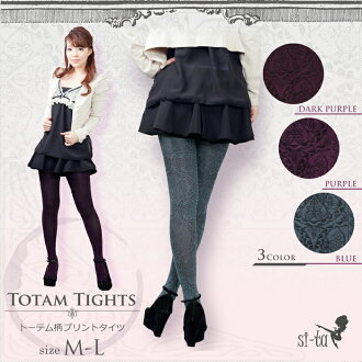 Totem pattern tights Totem pattern tights Paisley pattern tights formal party wedding autumn winter