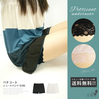 Petti pants shorts petticoat PEC pants black white West GM petticoat pants floral lace leggings