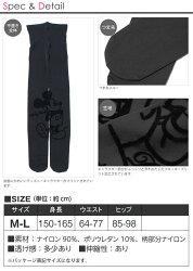 �ǥ����ˡ��ե�å����ץ��ȥ�����[M-L][80�ǥˡ���]����4����