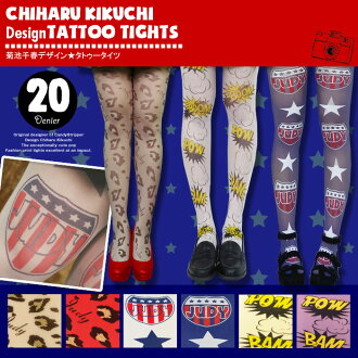 Tattoo tights Chiharu Kikuchi Tattoo Tights Leopard American tattoo stockings Hara-Juku system GAL fashion personality sect colorful tights