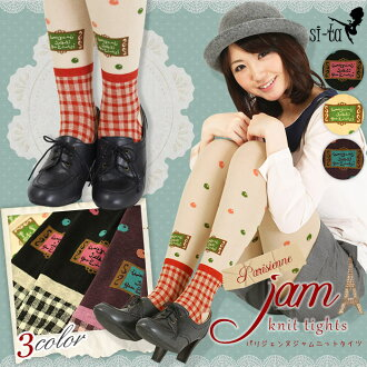 パリジェンヌジャム knit tights [gusset] and [M-L] gingham bulky tights knit tights thick tights check pattern jam pattern Paris tights ニットタイツ cotton mix black beige purple