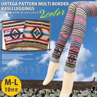 Mountain girl leggings Ortega pattern multibordercaslilleggins length [10 min] [City], [M-L] climbing outdoors ethnic Asian fashion outdoor festival dates spats legs stretch sheer