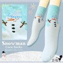 【ゆうパケ送料無料】雪だるまモチーフクルーソックス[22-24cm] 雪だるま ソックス スノーマン クルーソックス 雪柄 ショートソックス キャラクター 靴下 ライトブルー 水色 雪柄 ソックス 綿混【レディース】