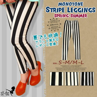 Striped leggings spring summer monotone stripe pattern Leggings Black White stretch print pattern its definetely loose spat pants legs vertical line pattern leg