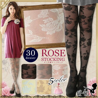 Floral stockings rose pattern stockings pattern tights rose handle wedding party invited presentation stockings black grey white lace pattern