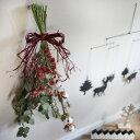 千日紅と綿の実のブーケ * クリスマス飾りにピッタリなシックで大人のドライフラワーブーケ / インテリア ナチュラル ディスプレイ クリスマス 飾り ギフト プレゼント アレンジ 花 クリスマスリース スワッグ 赤 グリーン