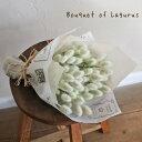 ラグラスのブーケ ◆ ふわふわラグラスがかわいいナチュラルグリーンのドライフラワーブーケ * ウエディング 花束 花 ブーケ ギフト お..