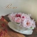 あす楽 / 北海道/ ローザ*ピンクのバラポット/ お祝い ギフト 女性 母の日 花 プリザーブドフラワー アレンジメント 誕生日 プレゼント