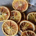 オレンジ/木の実・クリスマス・花材・素材・ドライフラワー・リース(大地農園)