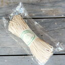 ラフィアファイバー N(ナチュラル) /クリスマス・花材・素材・ドライフラワー・リース・ベース・リースベース・手作り・材料・リボン(大地農園)