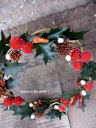ヒイラギのクリスマスリースM/プリザーブドフラワー・クリスマスリース・ギフト・アレンジメント・お祝い・お誕生日・お礼・結婚祝い・新築祝い