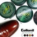 コロニル ワックスポリッシュ 1909 WAX POLISH 選べる5色 靴磨き 革靴 メンテナンス ケア用品 ケアグッズ Collonil バレンタイン