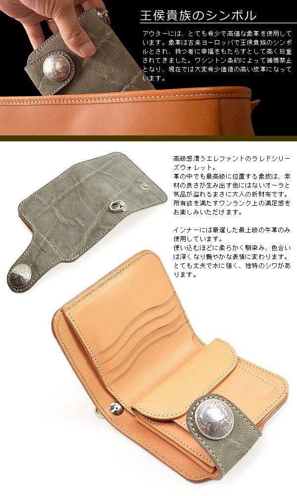 二つ折り財布 メンズ【送料無料】KC,s ケイ...の紹介画像2